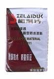 水泥基渗透结晶型防水浆料