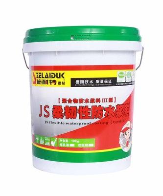 JS柔韧性防水浆料1